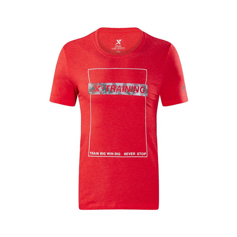 特步 专柜款 男子运动综训舒适透气短袖T恤982229012129