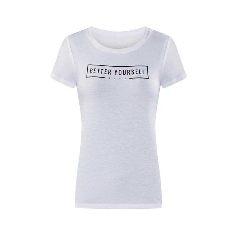 特步 专柜款 女子短袖针织衫夏季新款轻薄舒适字母时尚潮流上衣T恤 982328012393