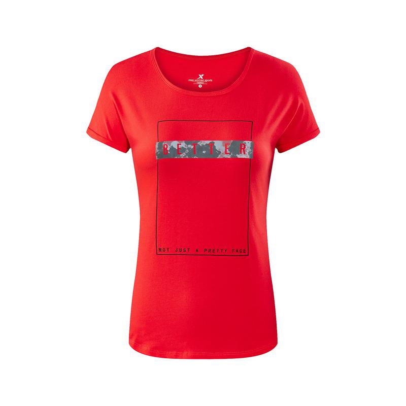 特步 专柜款 女子夏季运动综训短袖上衣982228012085