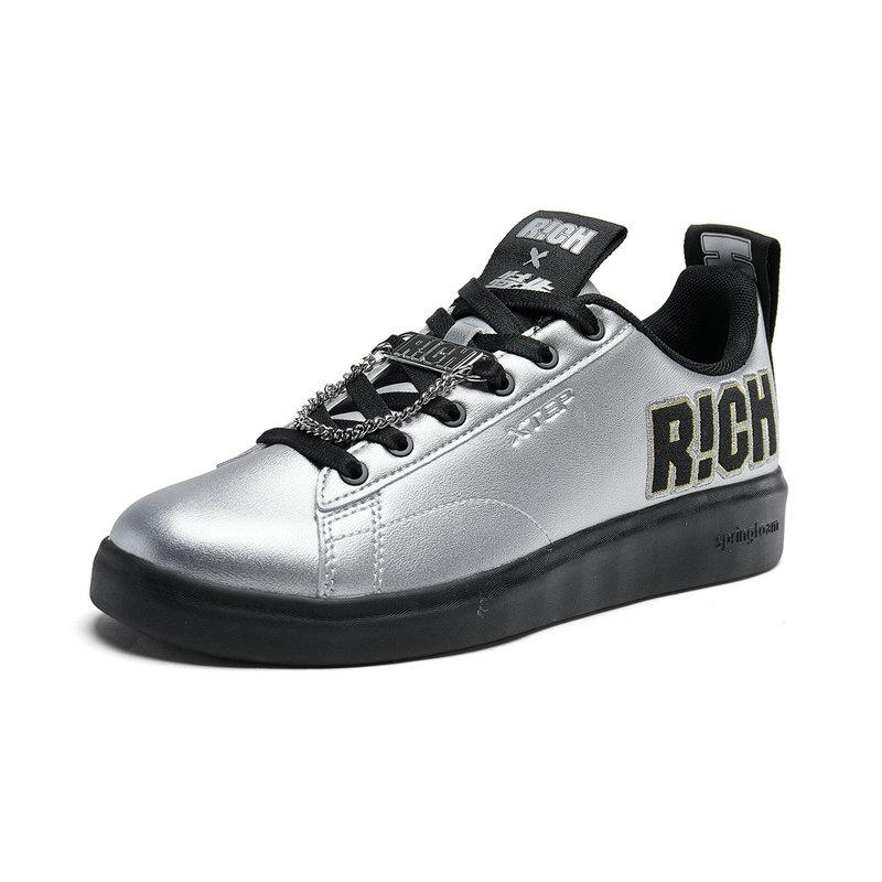 特步 专柜款 男鞋板鞋2018新款运动鞋休闲鞋滑板鞋潮流街头嘻哈文化板鞋 982319316071