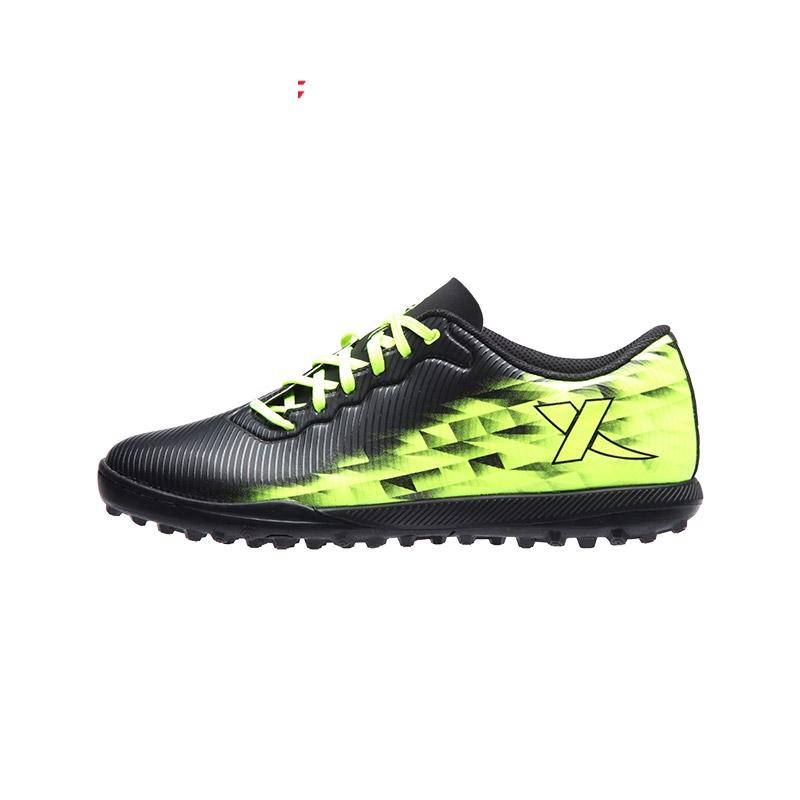 特步 专柜款 秋季男子足球鞋 17新品TF钉 专业足球运动鞋983319180815