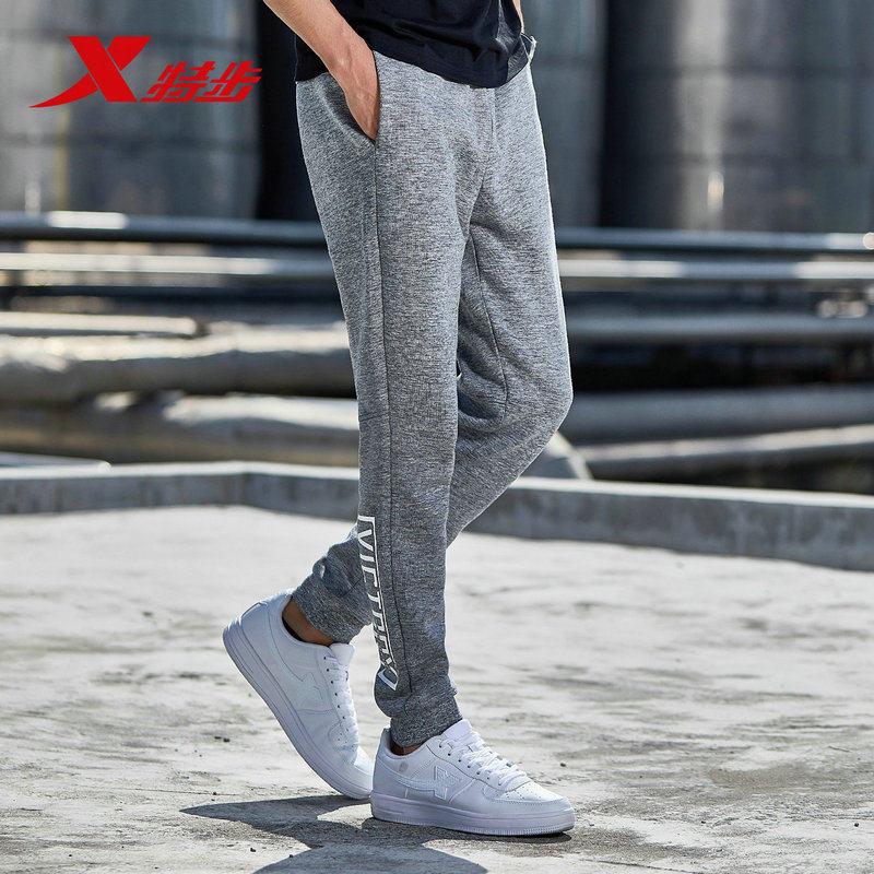 特步 运动裤男休闲运动裤小脚收口束脚针织长裤舒适潮流纯色休闲882129639130