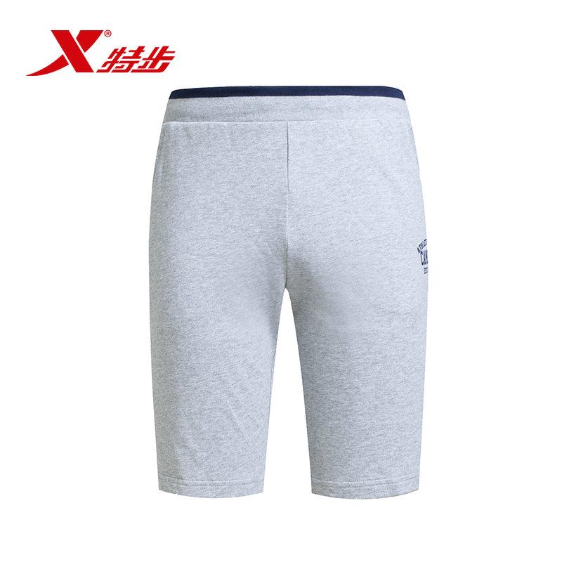 特步 专柜款  夏季新款男运动裤 修身时尚舒适百搭男运动裤984229610117