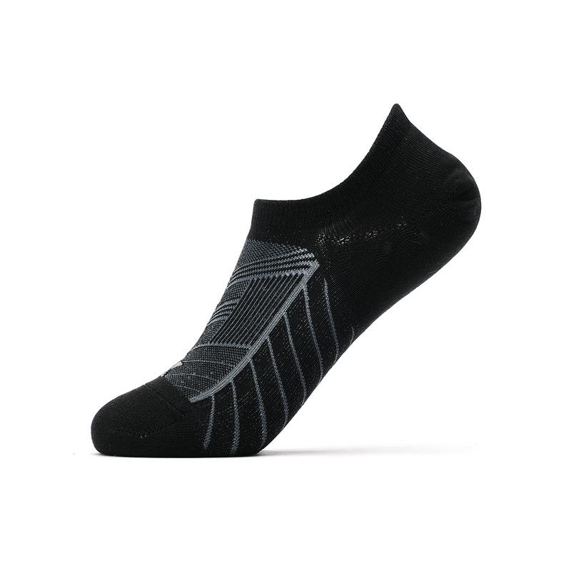 特步 男子夏季船袜 5双装短袜【特殊商品不退换】882239539090
