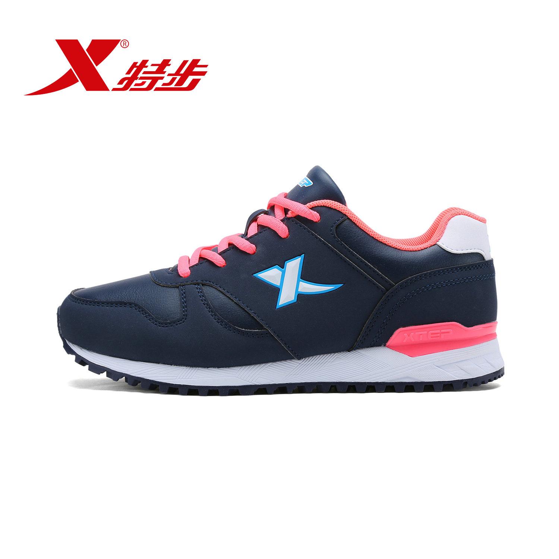 特步 冬季加绒潮流女款跑步鞋 舒适轻便休闲 运动鞋985418119907