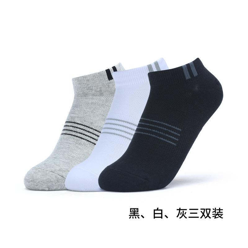 特步 男子短袜 三双装舒适平板袜子 【特殊商品不支持退换货】882239549004