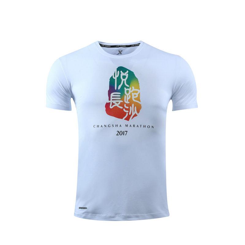 特步 男子T恤长沙马拉松纪念款清爽舒适跑步运动短袖针织衫983429012299