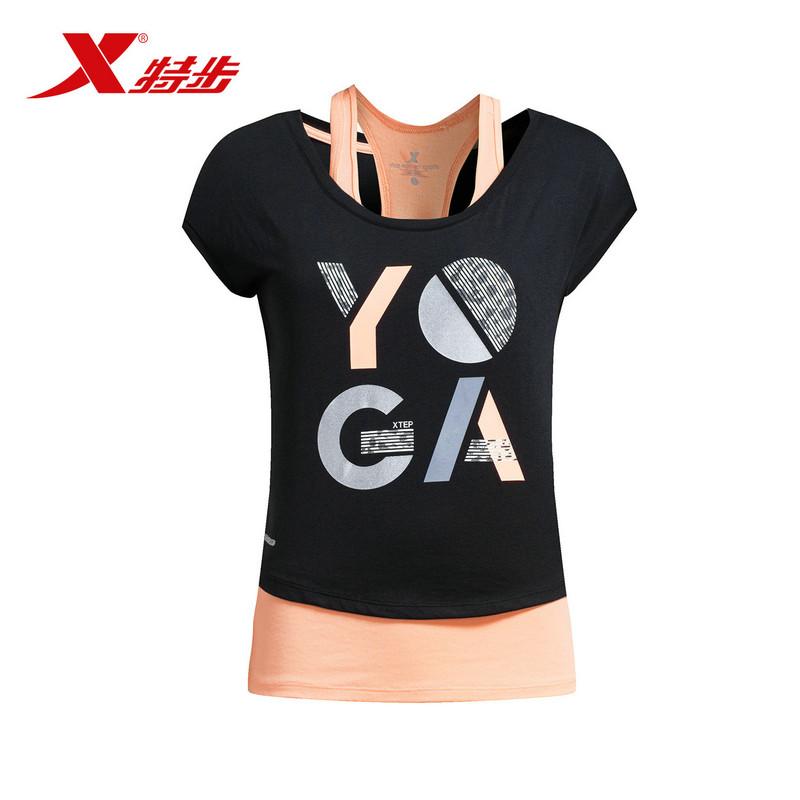 特步 专柜款 女子夏季两件套T恤短上衣983228410022