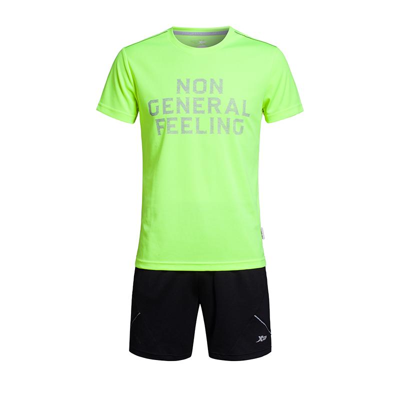特步 男跑步套装 舒适运动吸湿 男运动服884229959170