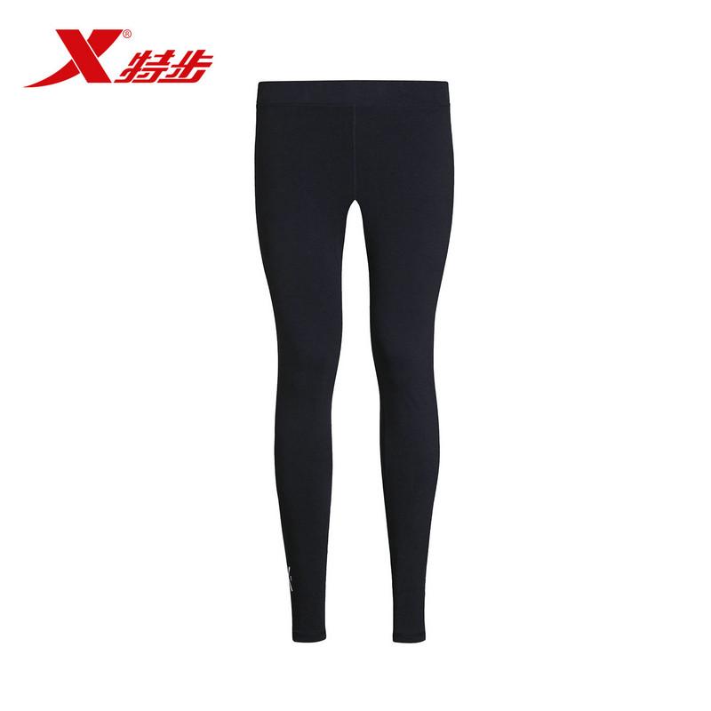 【3件99】特步 专柜款 男子春季长裤 针织紧身运动长裤男983129631043