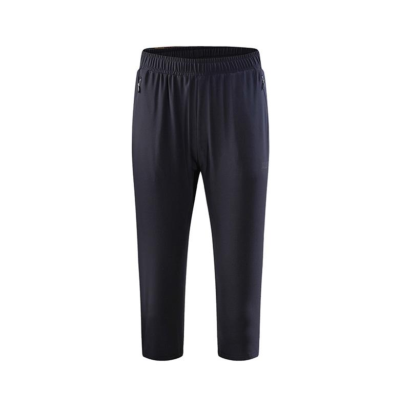 特步 专柜款 女子夏季七分裤 健身运动综训女裤982228800029