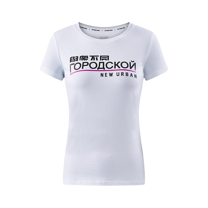 【明星同款】特步 专柜款 女子T恤 2018新品都市潮流女装982228012237
