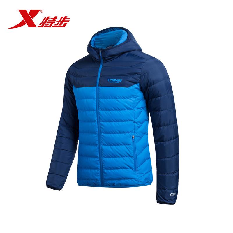 特步 专柜款  男子冬季新品男羽绒服 时尚保暖防风男外套984429190511