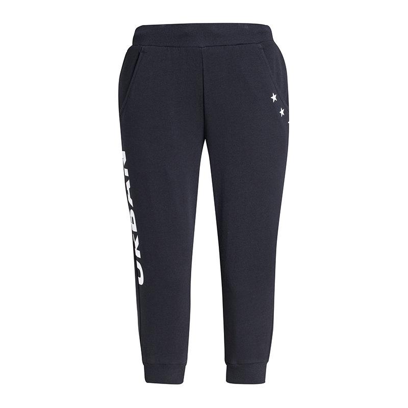 特步 专柜款 夏季女士针织七分裤   舒适阳光简约 运动短裤984228620185