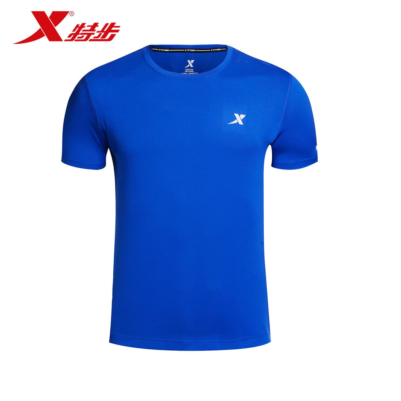 特步 专柜款   新款男子T恤 休闲透气舒适 男子短T恤上衣984329011617