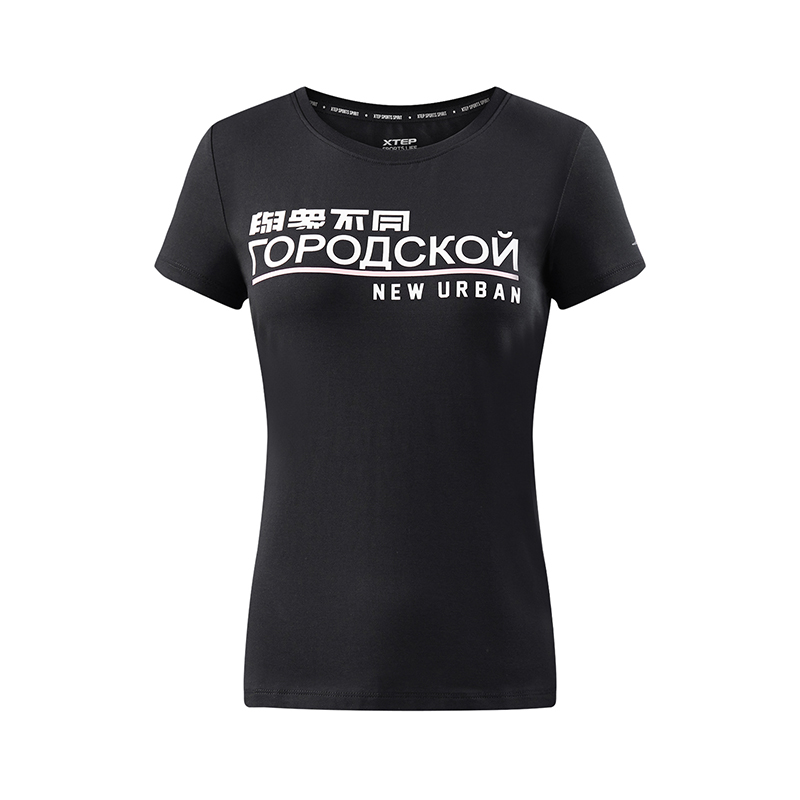 特步 专柜款 女子T恤 新品都市潮流女装982228012237