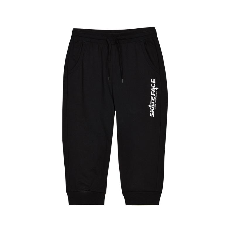 特步 专柜款 女子夏季运动七分裤针织短裤982228620259