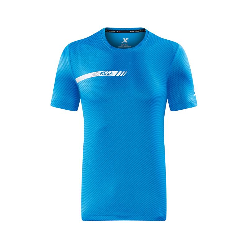 【2件99】特步 专柜款 男子新款运动跑步舒适透气针织衫T恤982229012217