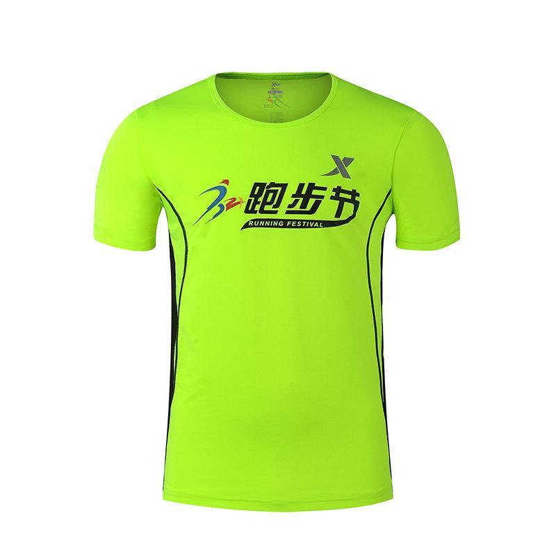 特步 新款 男子运动短袖T恤 舒适速干透气 圆领跑步装备男子上衣884229019506
