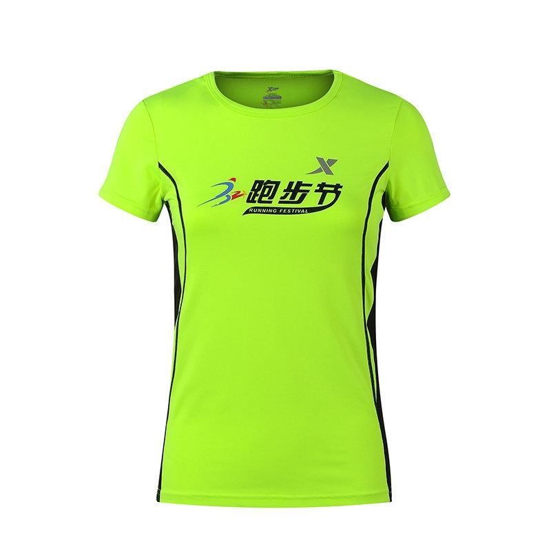 特步 夏季新款 女子运动短袖T恤 舒适透气 圆领女子跑步上衣884228019505