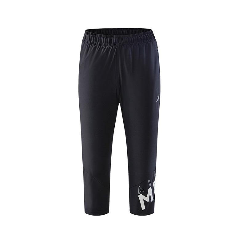 特步 专柜款 女子夏季七分裤 跑步运动梭织七分裤982228800032