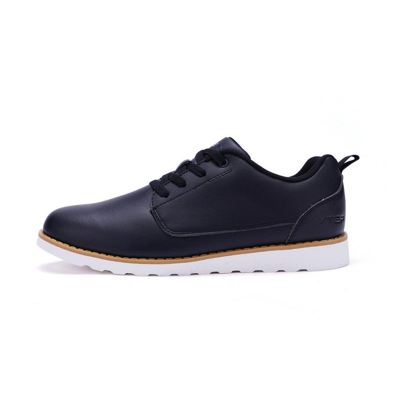 特步 专柜款 男子户外鞋春季款 系带革面耐磨徒步休闲鞋982119171275