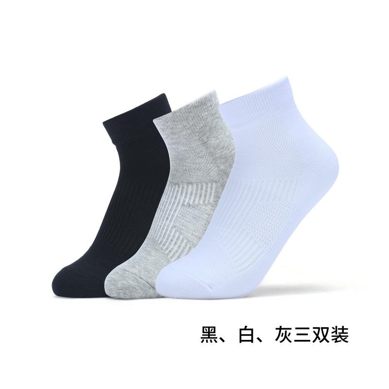 特步 男子中袜 三双装舒适柔软平板袜子【特殊商品不支持退换货】882239559003
