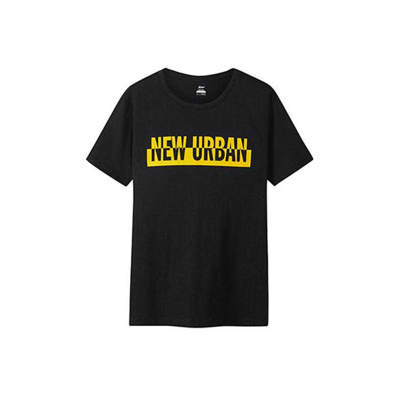 特步 男子休闲T恤 新款轻薄舒适时尚潮流简约字母男子上衣882229019204