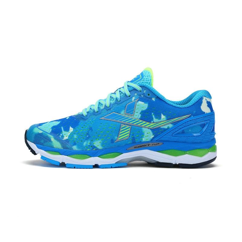 特步  女子马拉松专业跑步鞋  竞训300跑鞋 983218116396