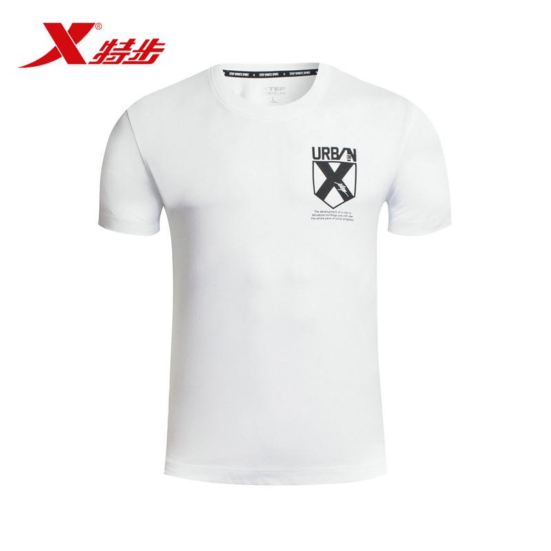 特步 专柜款 男子夏季休闲T恤 17新品都市潮流男子针织上衣983329011875