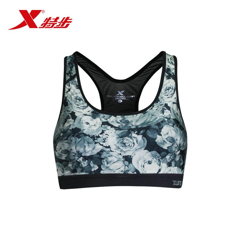 特步 女子夏季胸衣 17新品 舒适 运动女胸衣883228939382