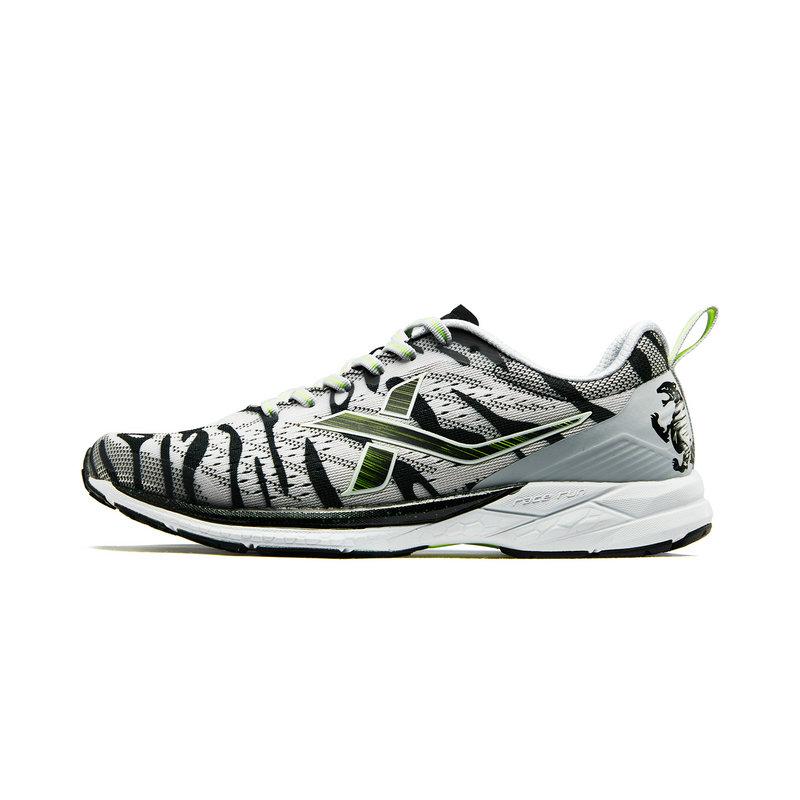 【加1元送纪念款T恤】特步 专柜款 女子马拉松专业减震耐磨跑步鞋南京马拉松纪念跑鞋982318110333