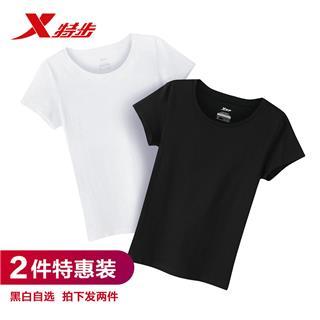 特步 男子短袖针织衫2件装 舒适百搭基础T恤882129019314