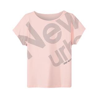 特步 专柜款 女子短袖针织衫 简约时尚百搭字母舒适女子上衣982328012363