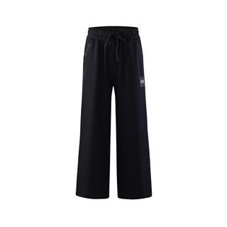 特步 专柜款 女子针织九分裤 宽松综训运动裤982228840019