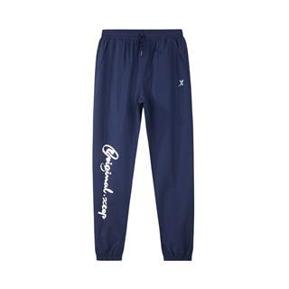 特步 【明星同款】男子春季新款梭织双层裤长裤881129509338