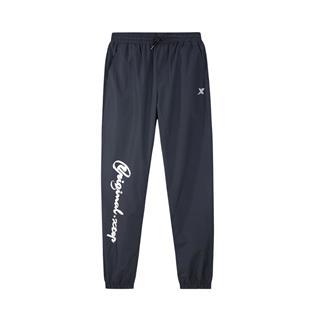 特步 【明星同款】男子2019年春季新款梭织双层裤长裤881129509338
