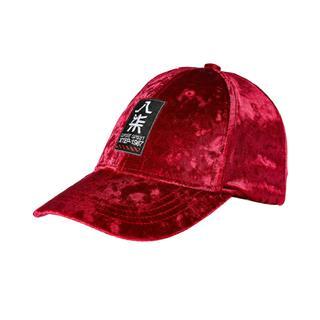 特步 男女运动帽 秋冬新款舒适遮阳个性刺绣时尚情侣鸭舌帽882437219012