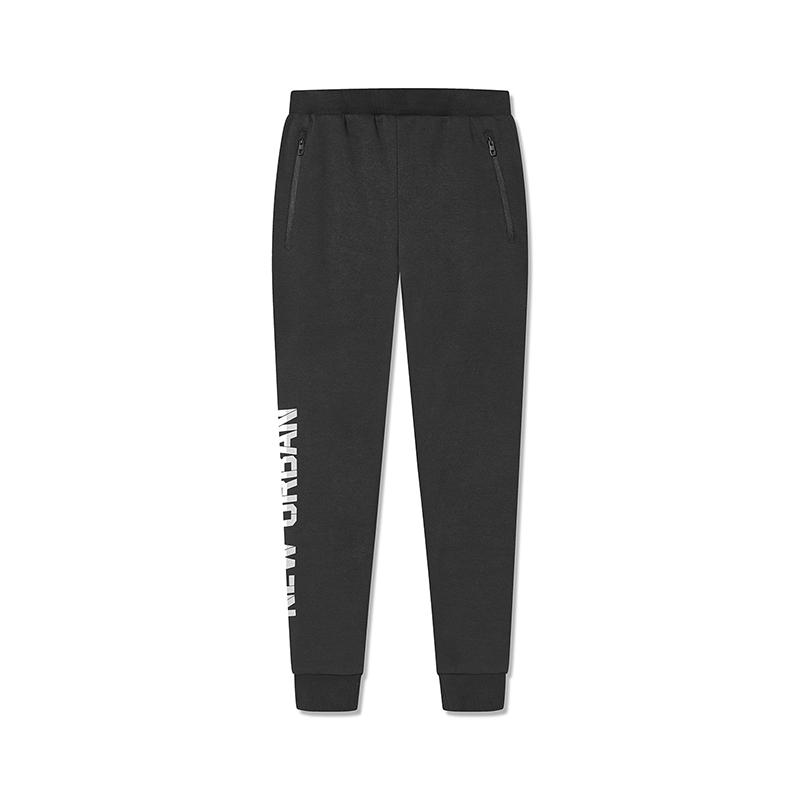 特步 专柜款 女子针织长裤 冬季新款休闲运动针织收脚长裤982428631515