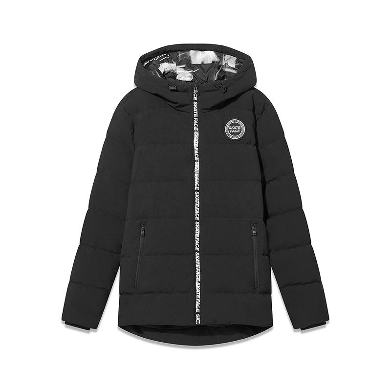 特步 专柜款 男子羽绒服 冬季新款修身潮流纯色户外运动保暖外套982429190821