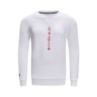 特步 专柜款 男子卫衣2019春季新款综训时尚休闲上衣981129051908
