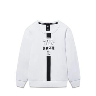 特步 男童春季街头潮流时尚舒适新款儿童套头卫衣881125059325