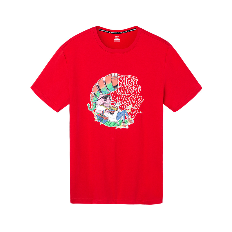 【2件99】特步 男子短袖针织衫 2019夏新品图案风格街头运动T恤881229019229