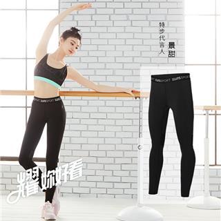 【特步代言人景甜同款】特步 专柜款 女子运动紧身裤2019春季新款健身瑜伽981128580119