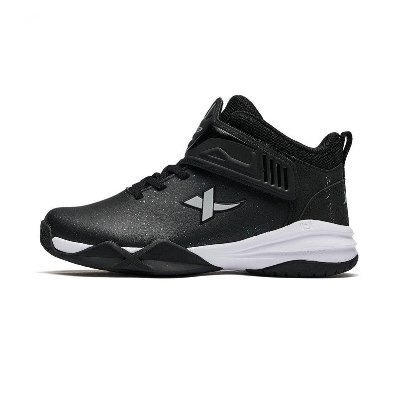 特步 男童篮球鞋 篮球鞋高帮弹力运动鞋大童球鞋681115129168