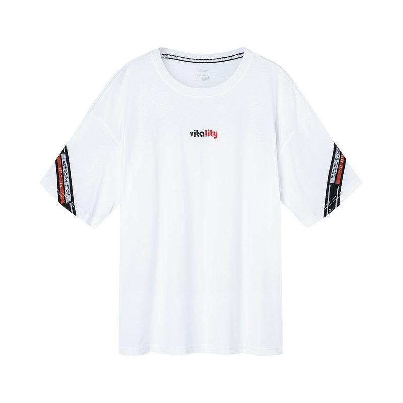 【满200减50】特步 男子短袖针织衫 2019夏季新款时尚潮流活力运动T恤881229019015