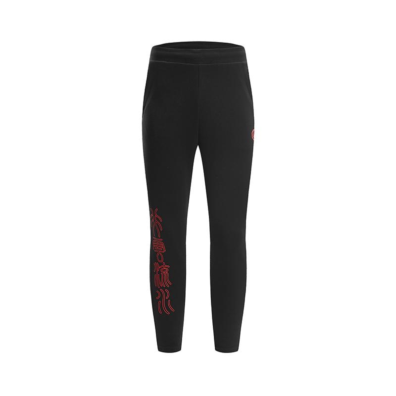 特步 专柜款 男子休闲针织长裤2019春季新款时尚跑步健身运动裤981129631662
