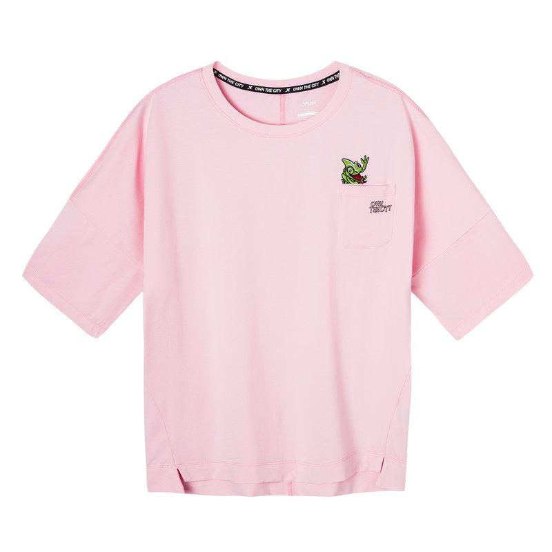 【2件99】特步 女子短袖针织衫 2019春夏新款舒适宽松休闲五分袖881228019225