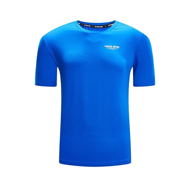 特步 男子短袖针织衫 2019夏新款基础圆领运动T恤881129019107