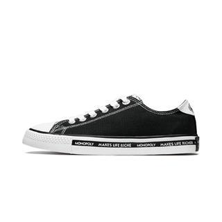 【地产大亨】特步 女子帆布鞋 时尚潮流百搭鞋881218109862